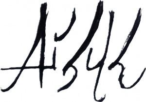 aisyk-logo-calligraphie
